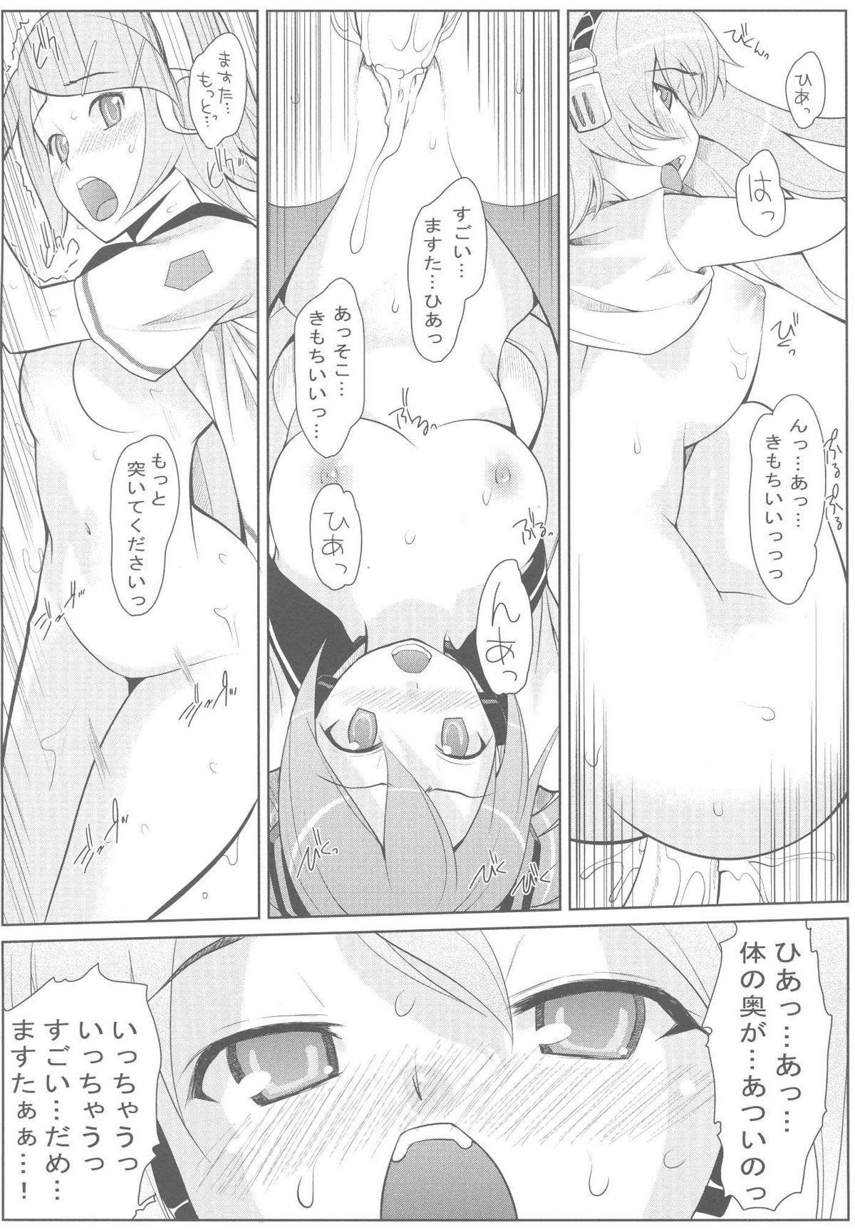 Hatsunetsu Miku Time 22