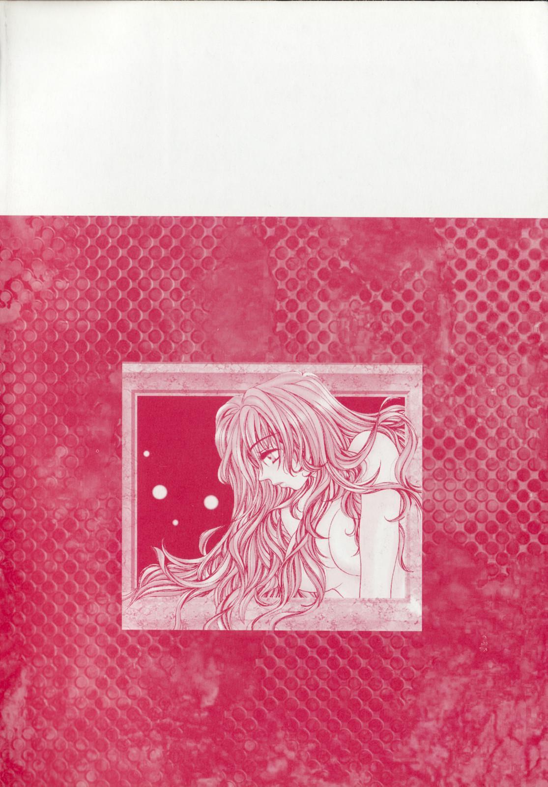 Kichiku dorei 3