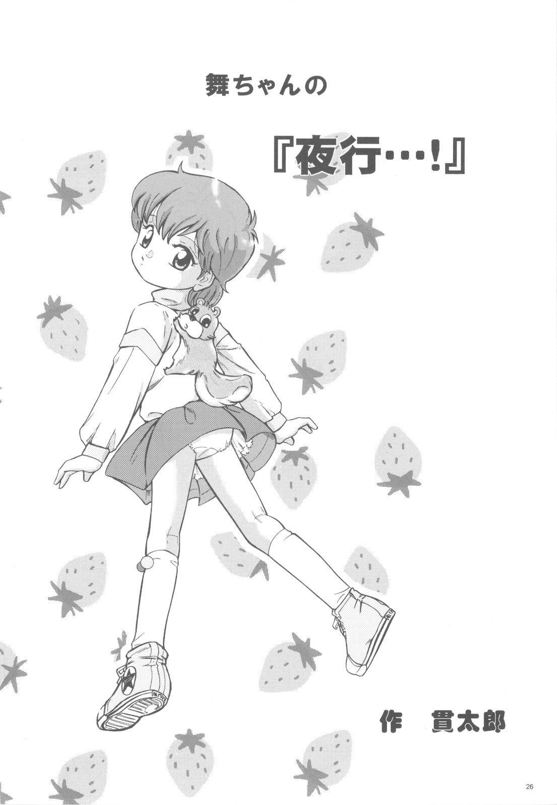 Mahou Kyuushiki 18 24