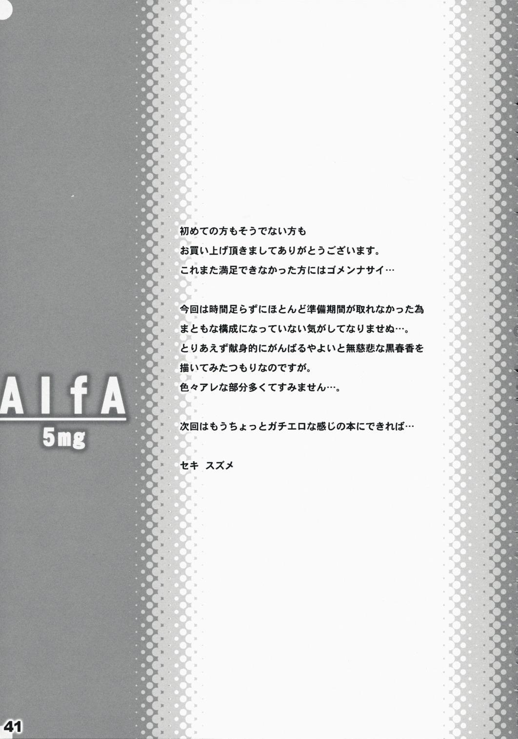 AlfA 5mg 39