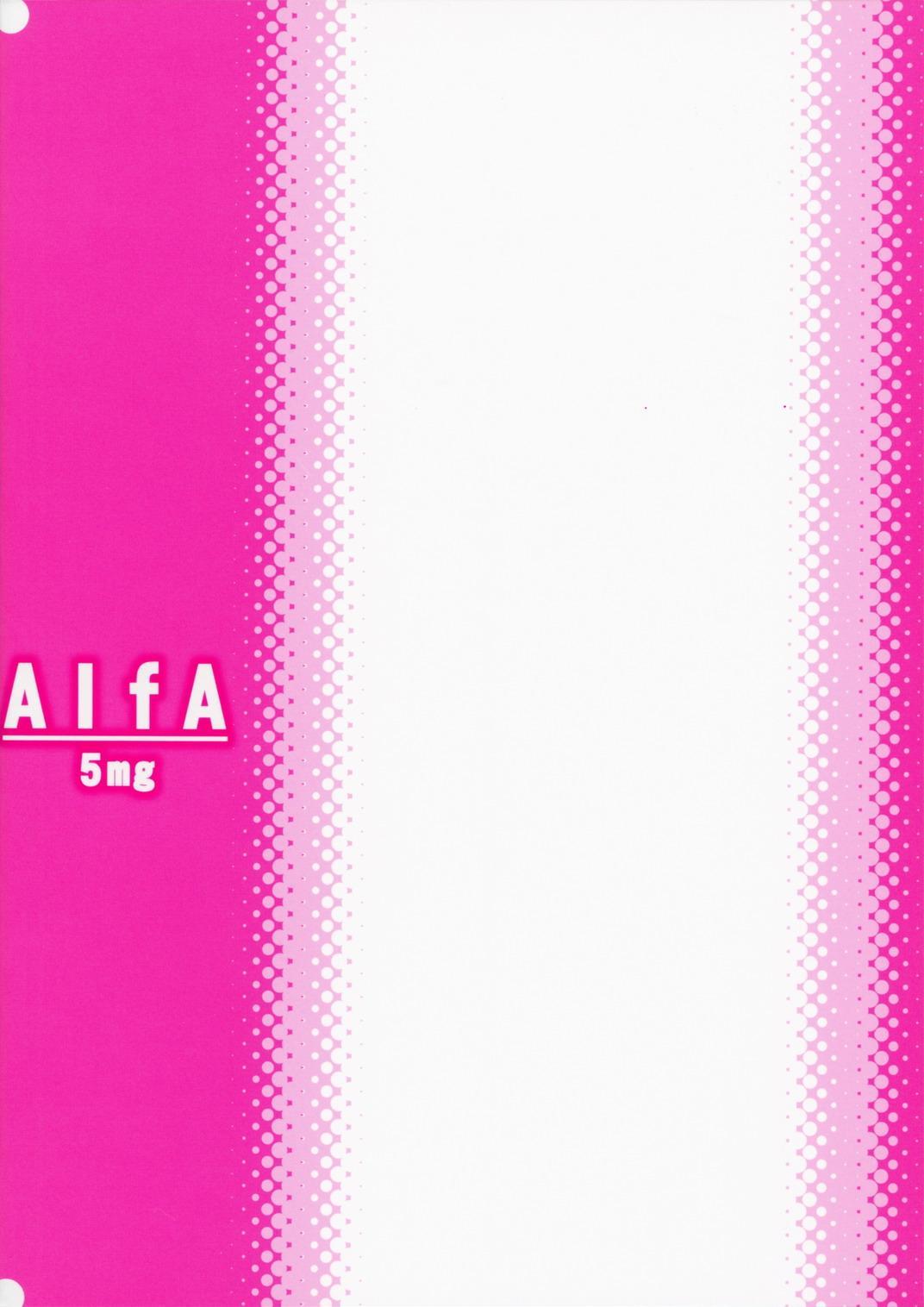 AlfA 5mg 41