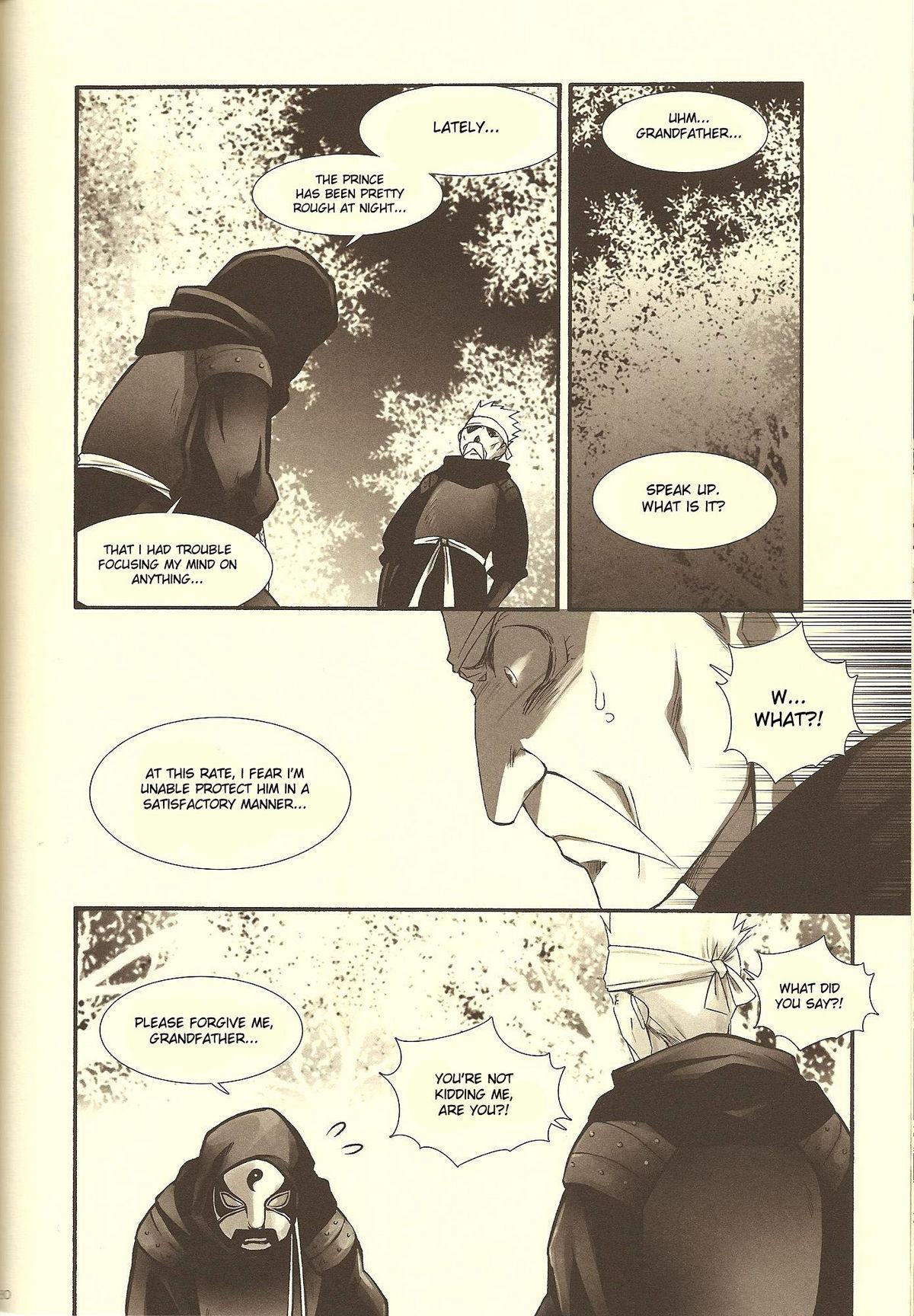 Rakujitsu | Setting Sun 28