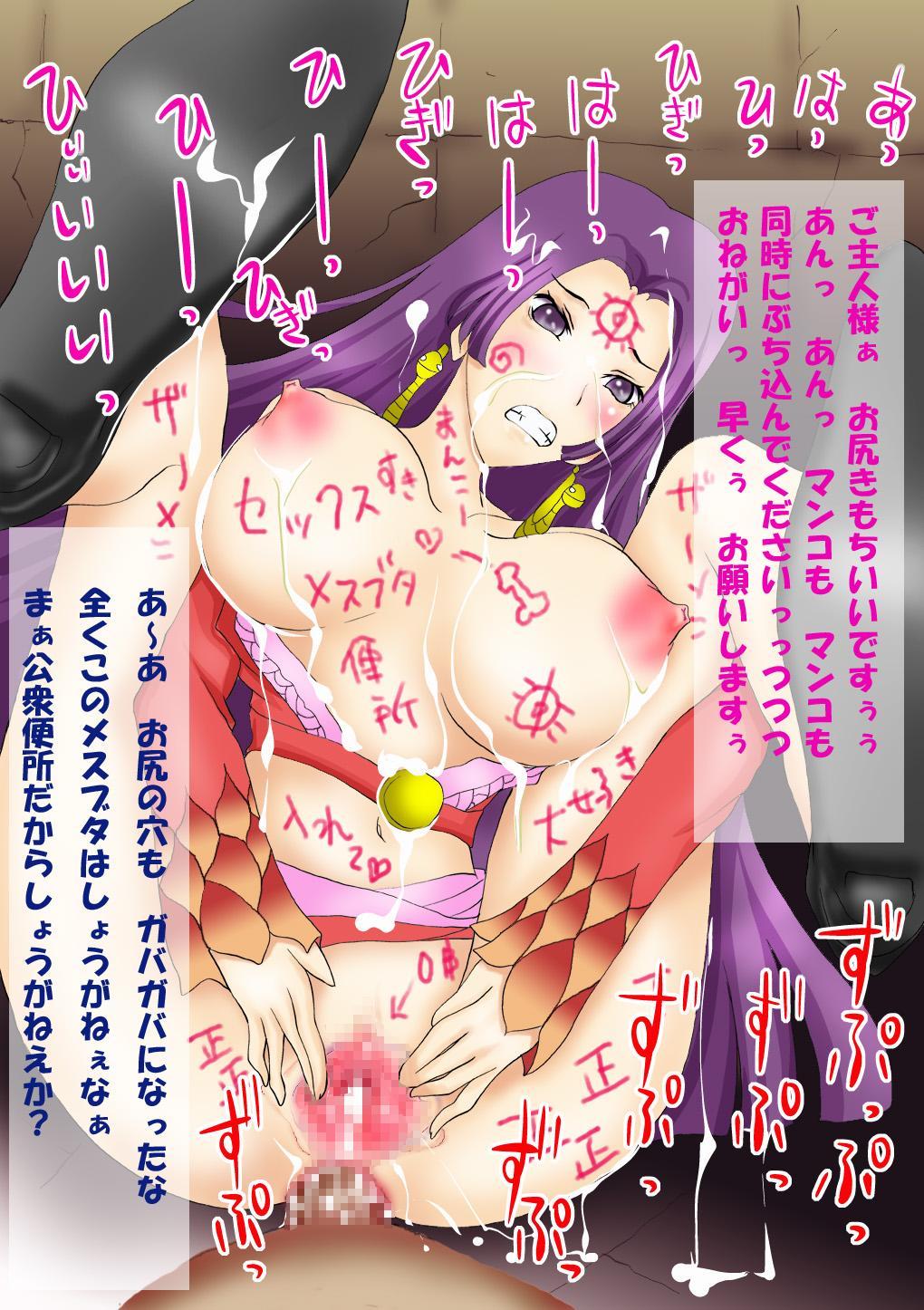 Kurohige no Seiheki 39