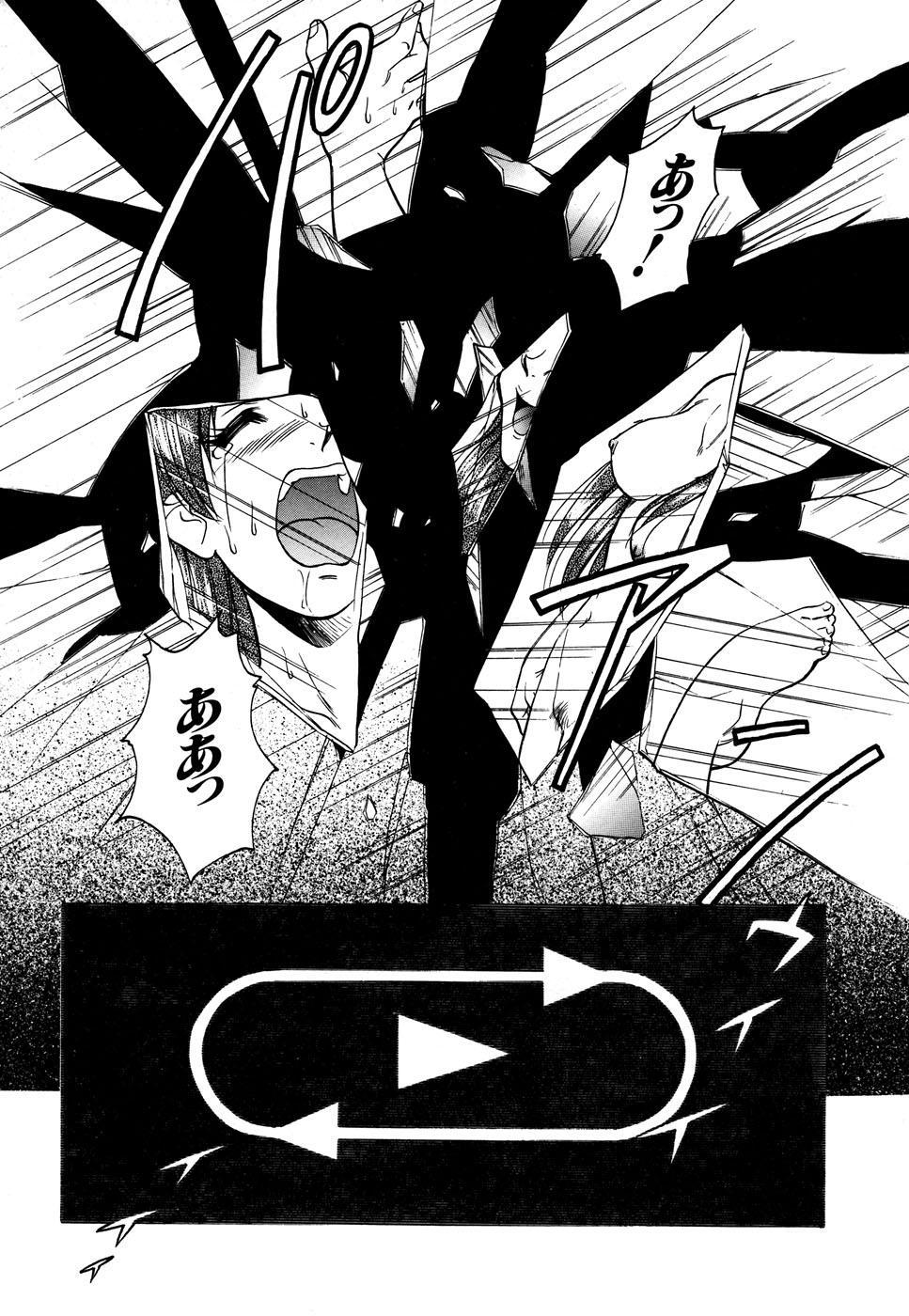 G-drive Vol.1 Ryoujokuhen 160
