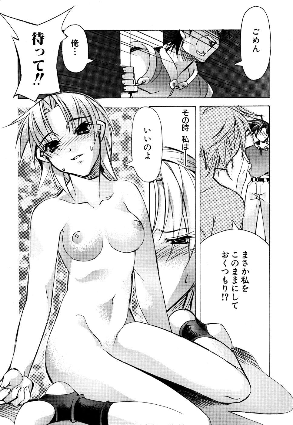 G-drive Vol.1 Ryoujokuhen 24