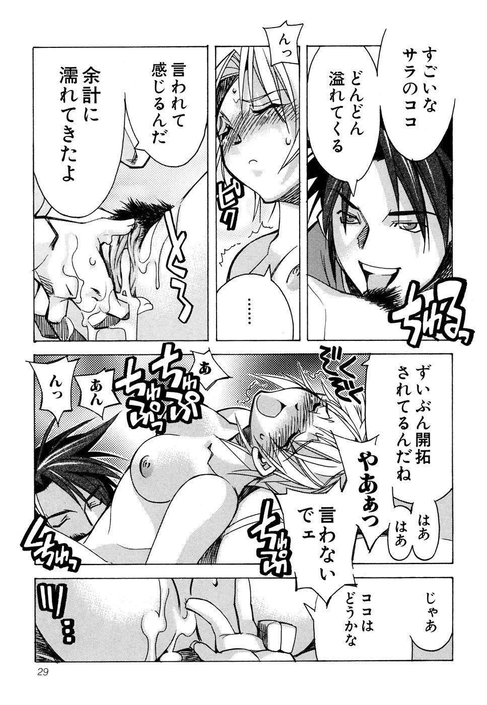 G-drive Vol.1 Ryoujokuhen 28