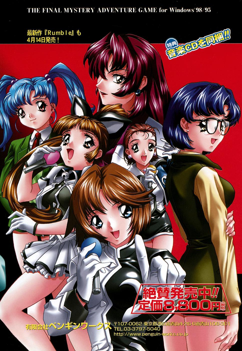 G-drive Vol.1 Ryoujokuhen 7