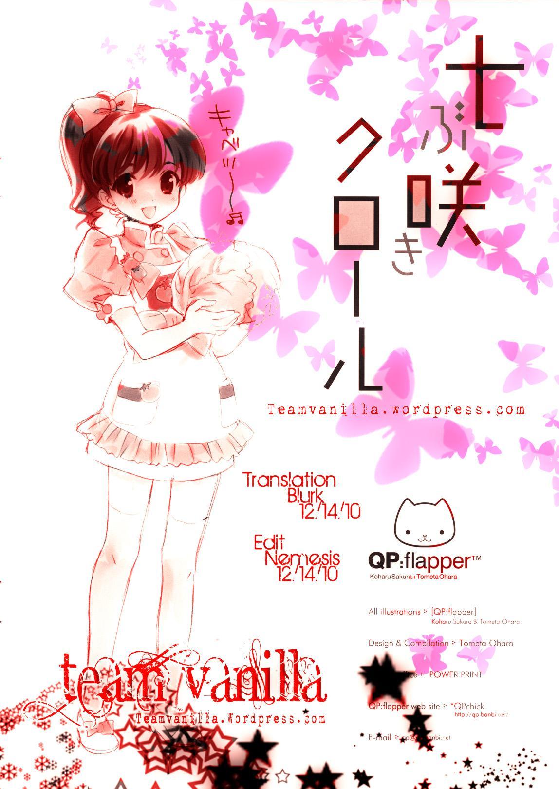 Shichibuzaki Crawl 15