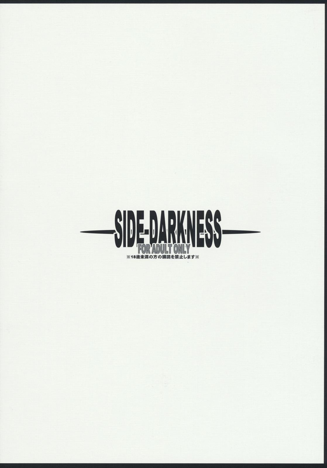 SIDE DARKNESS 13