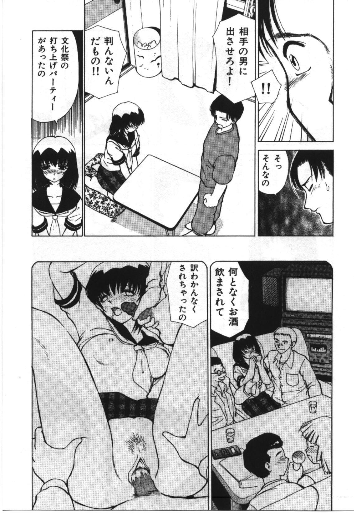 Imouto Koishi 2 106