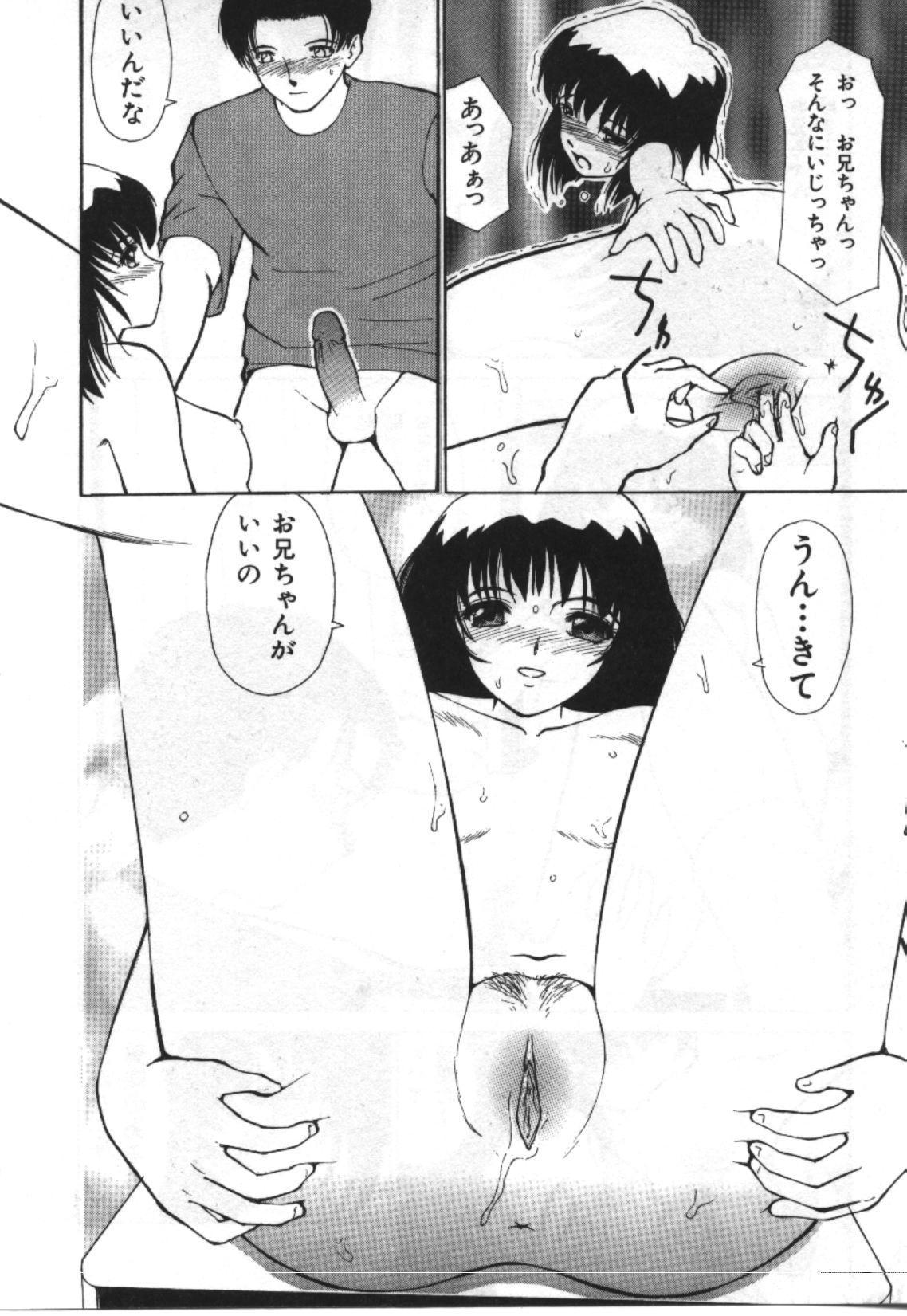 Imouto Koishi 2 111