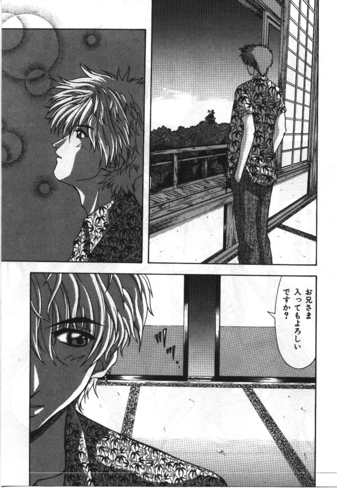 Imouto Koishi 2 120