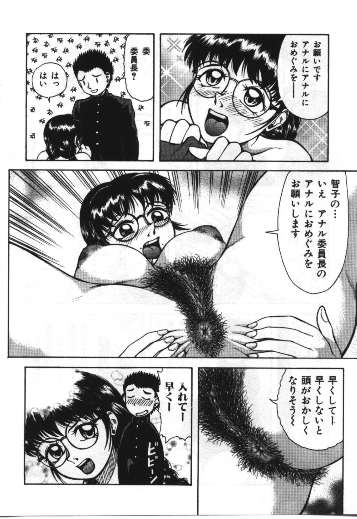 Imouto Koishi 2 37
