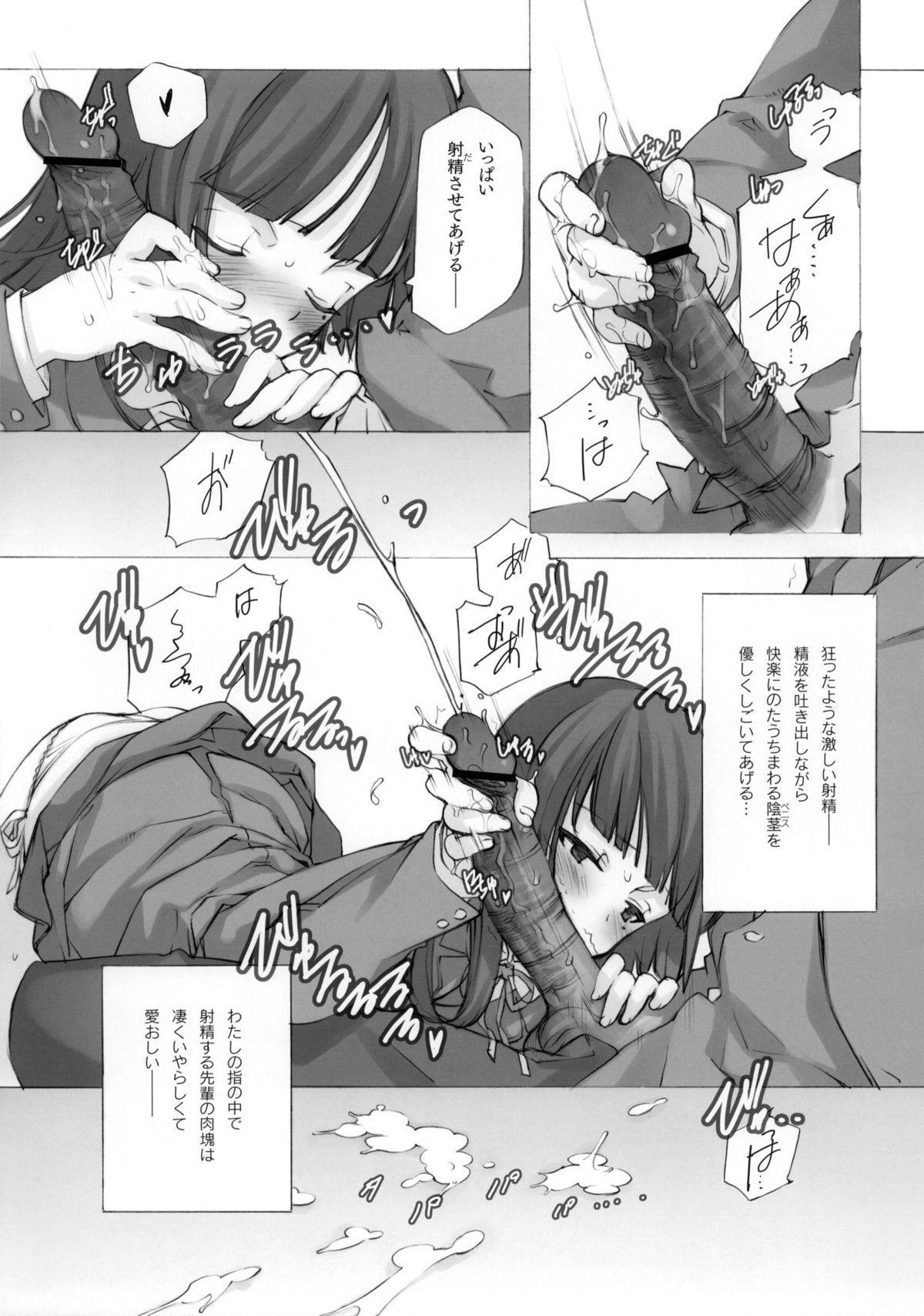 KURONEKO NO TANGO 10