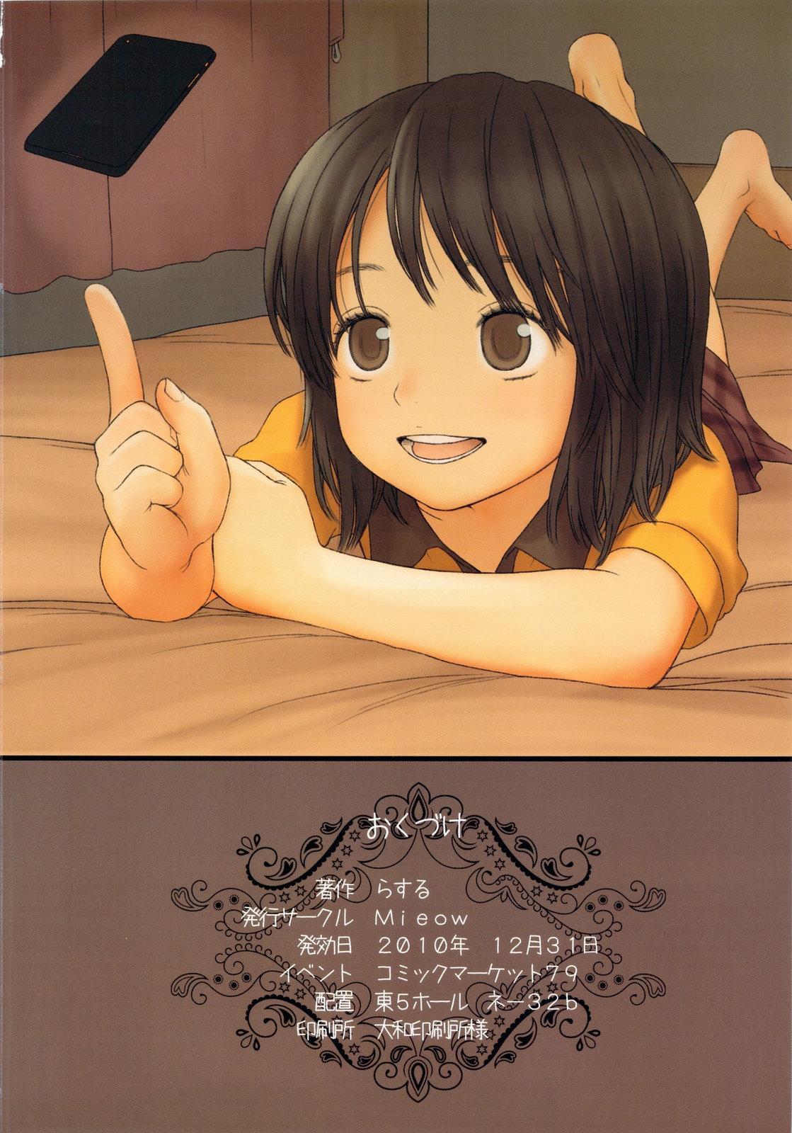 Little girl 2 29