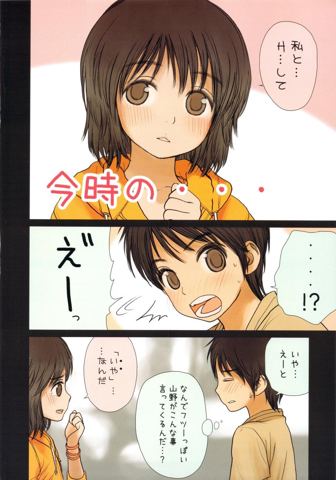 Little girl 2 5