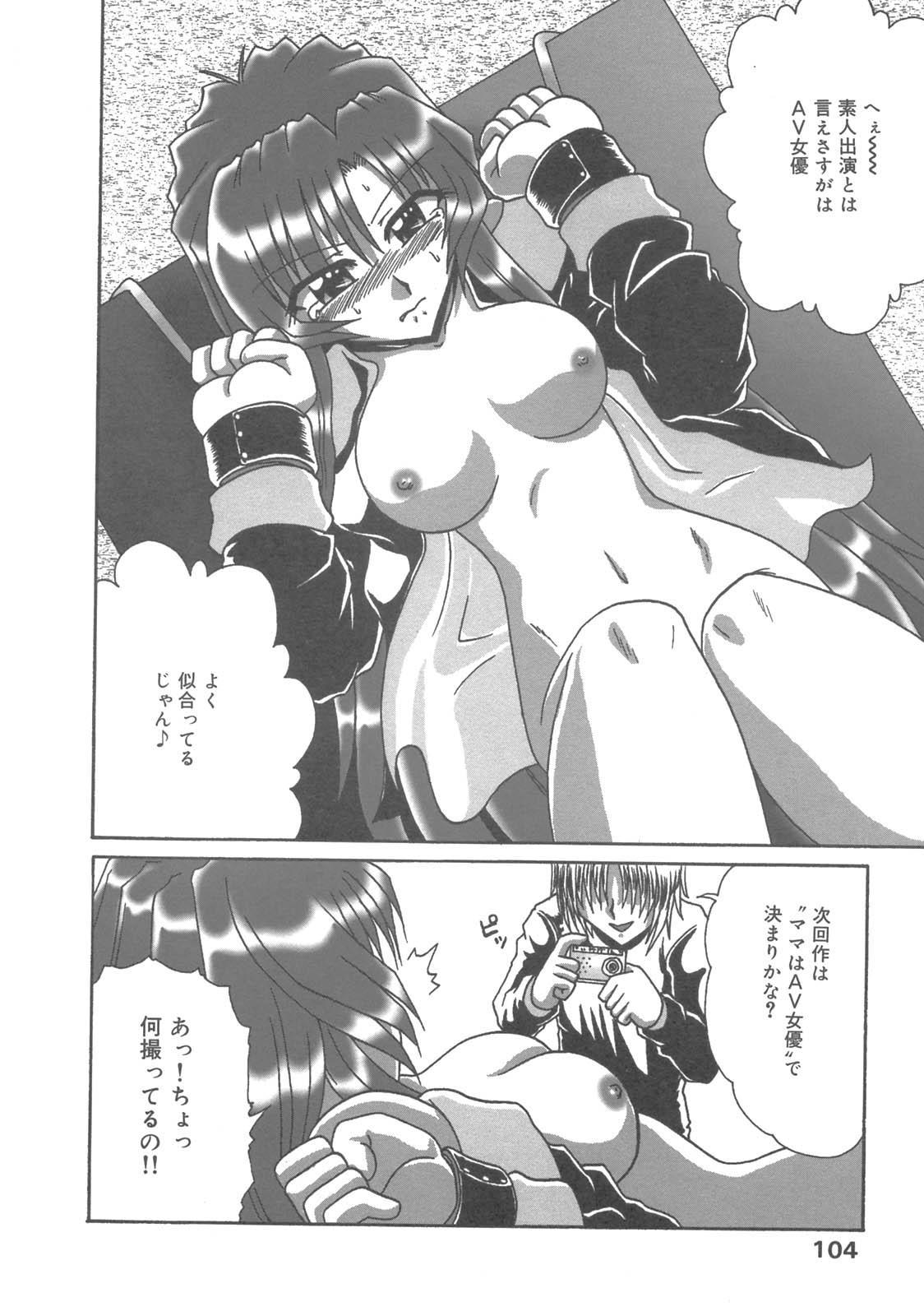 Kanbo Choukyou Sora 100