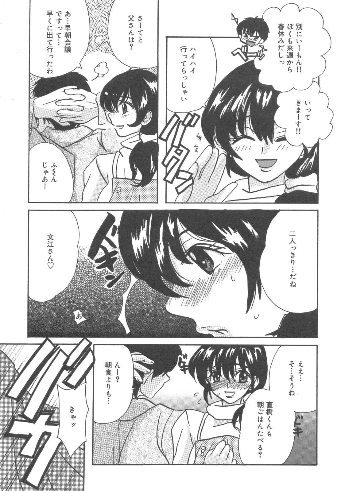 Kanbo Choukyou Sora 127