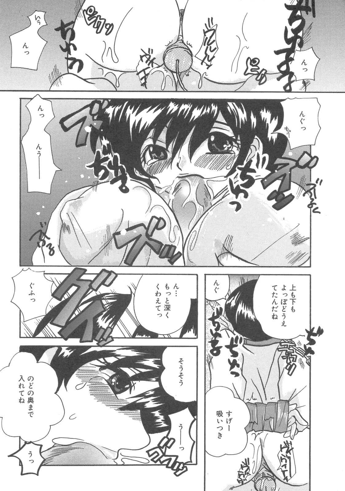 Kanbo Choukyou Sora 134