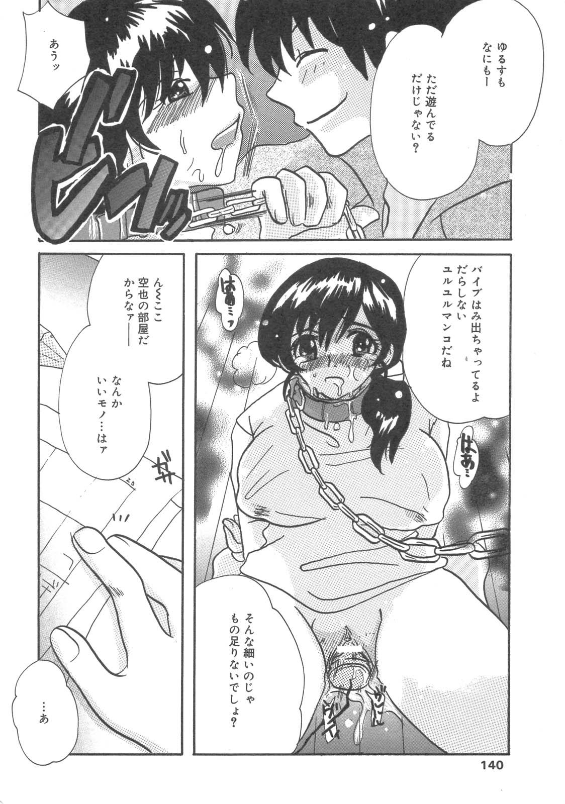 Kanbo Choukyou Sora 136