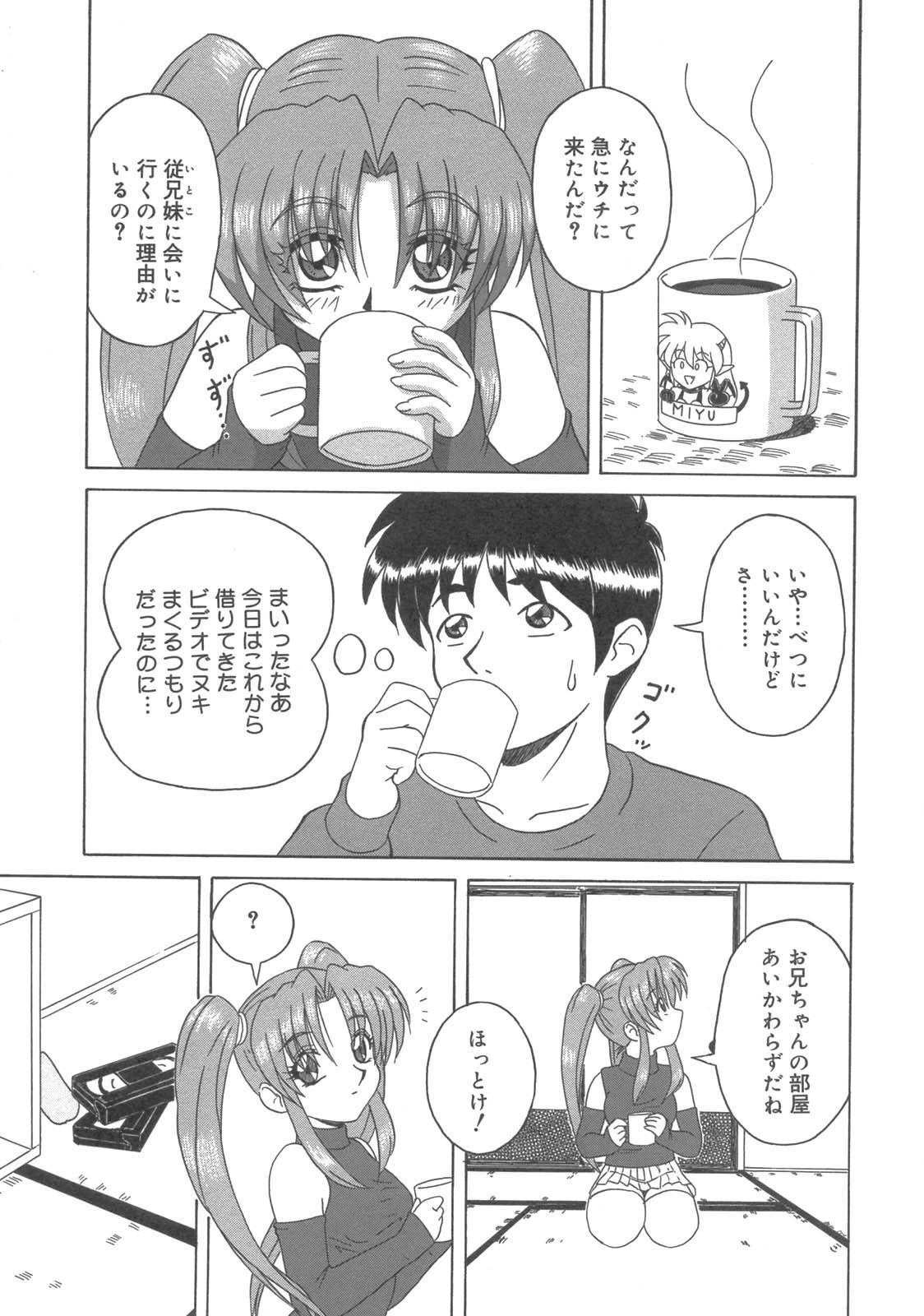 Kanbo Choukyou Sora 147