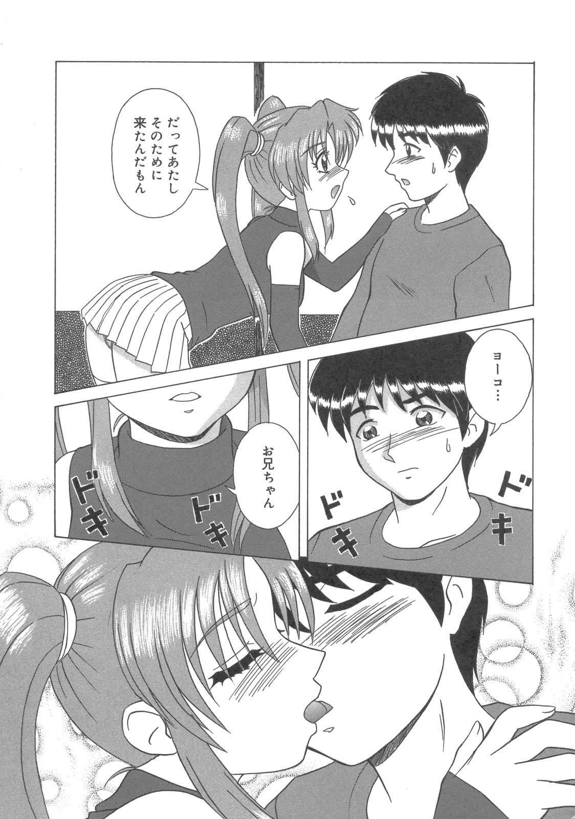 Kanbo Choukyou Sora 151
