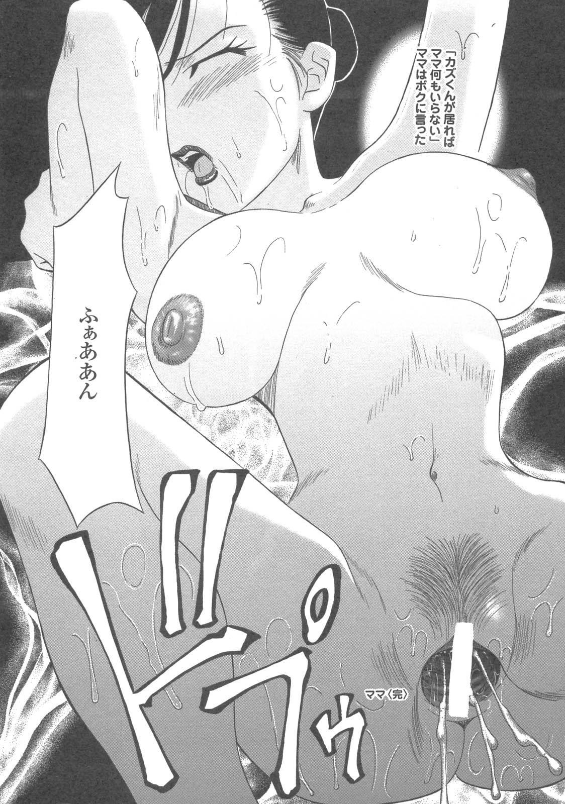 Kanbo Choukyou Sora 23
