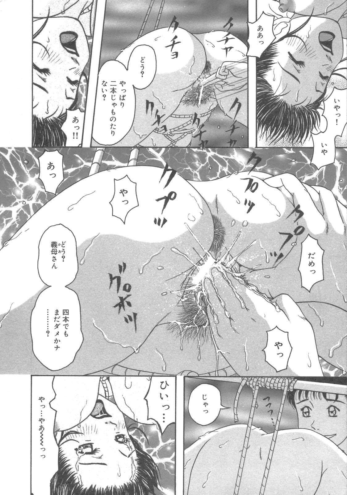 Kanbo Choukyou Sora 31
