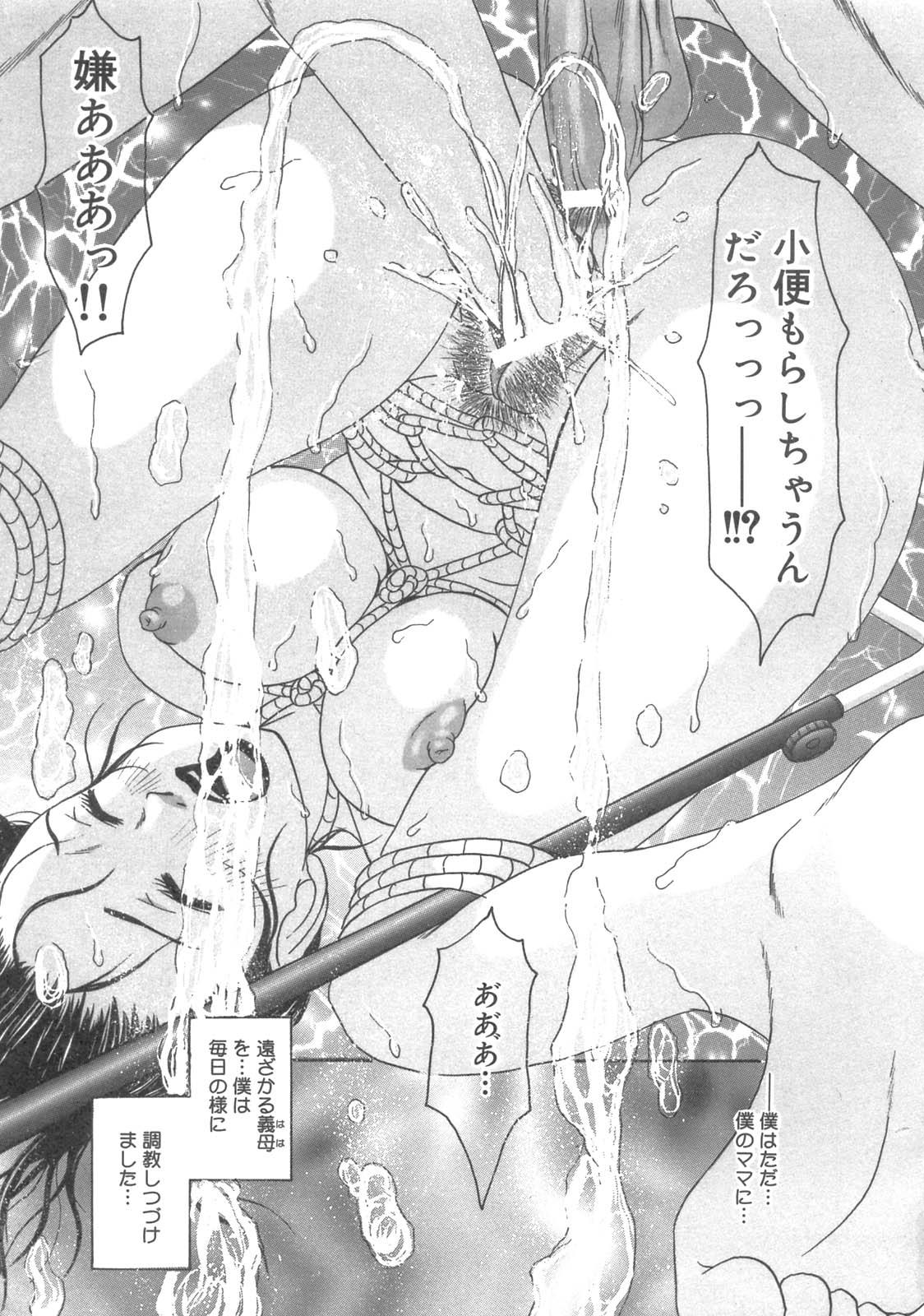 Kanbo Choukyou Sora 34