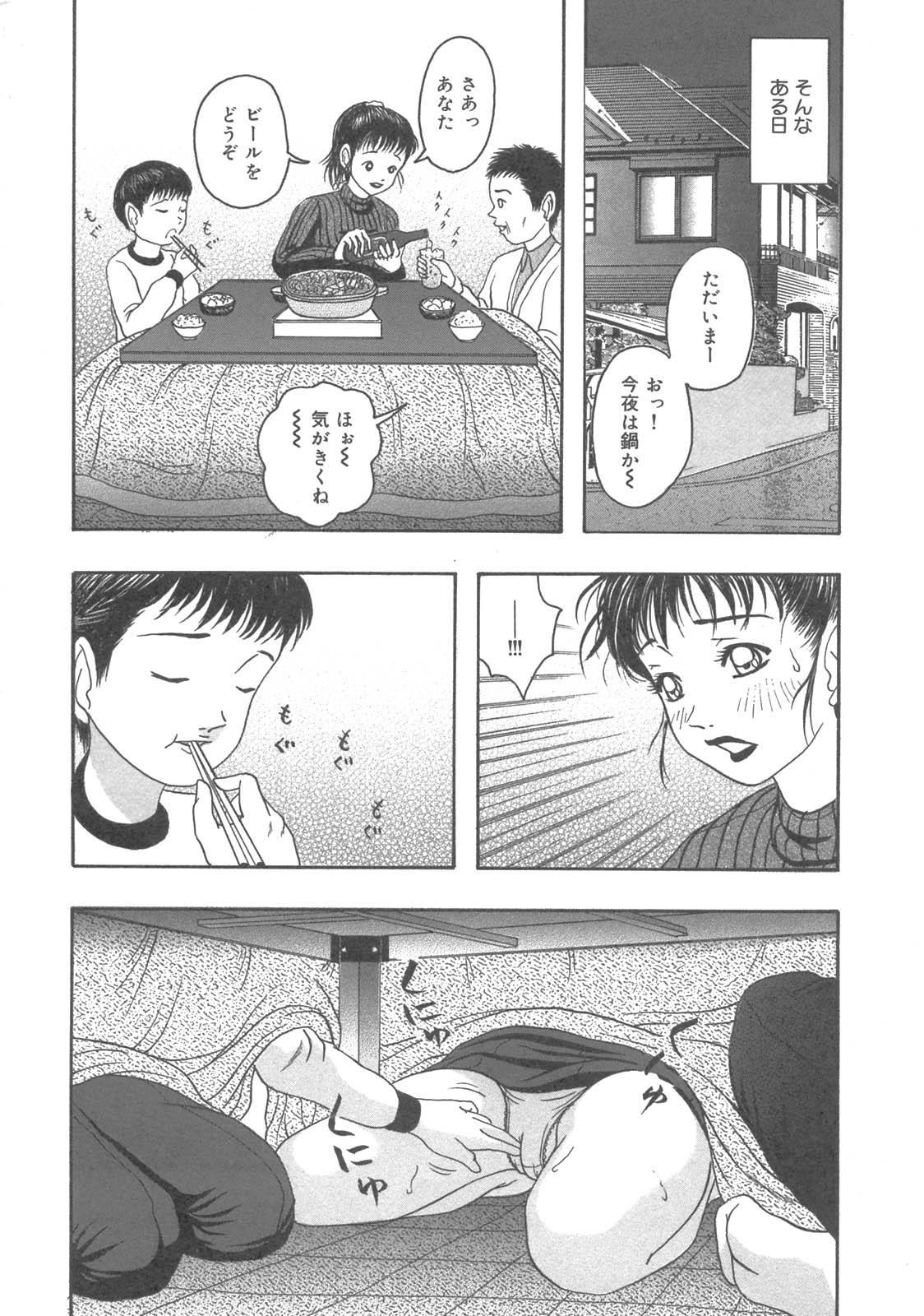 Kanbo Choukyou Sora 35