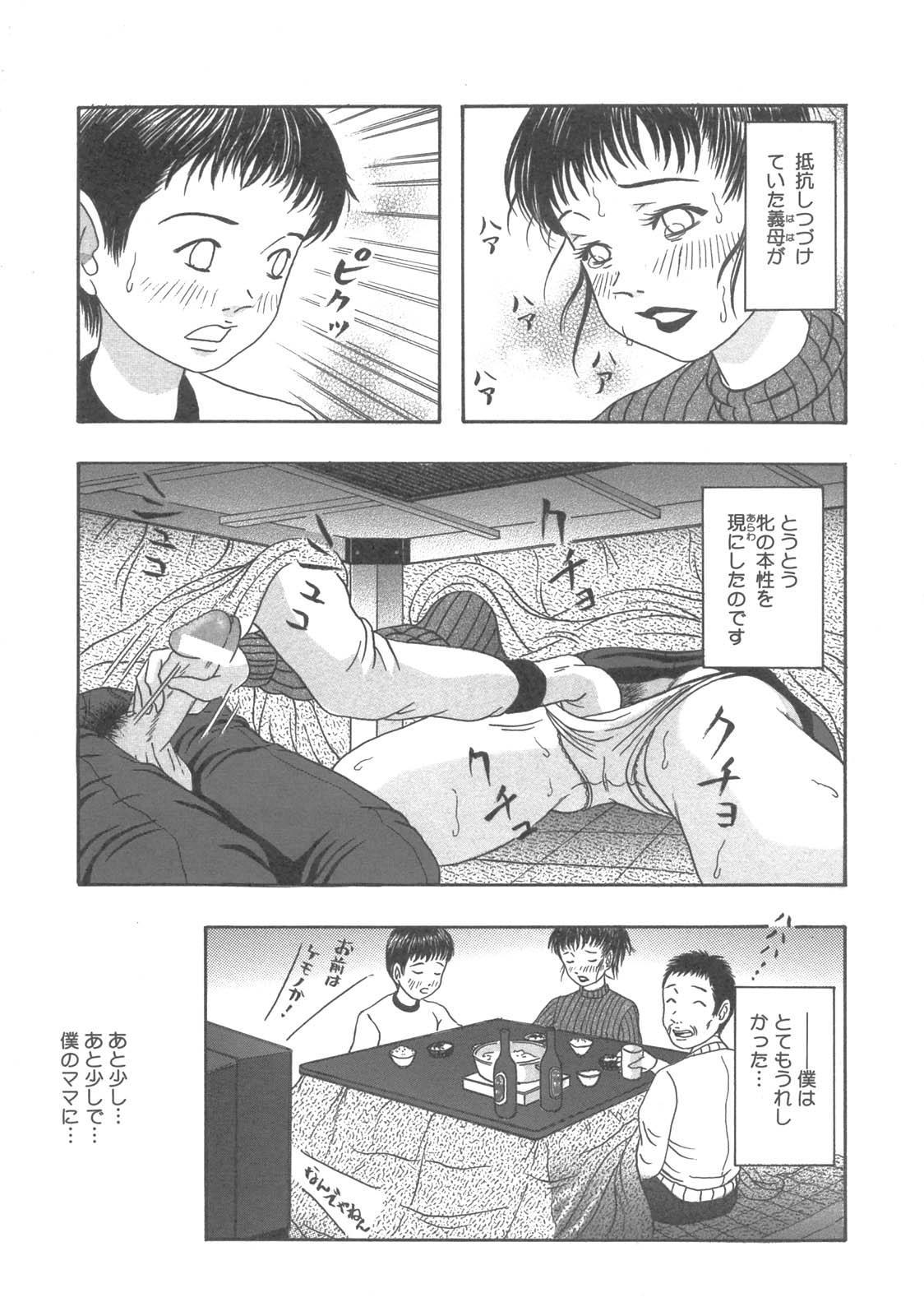 Kanbo Choukyou Sora 36