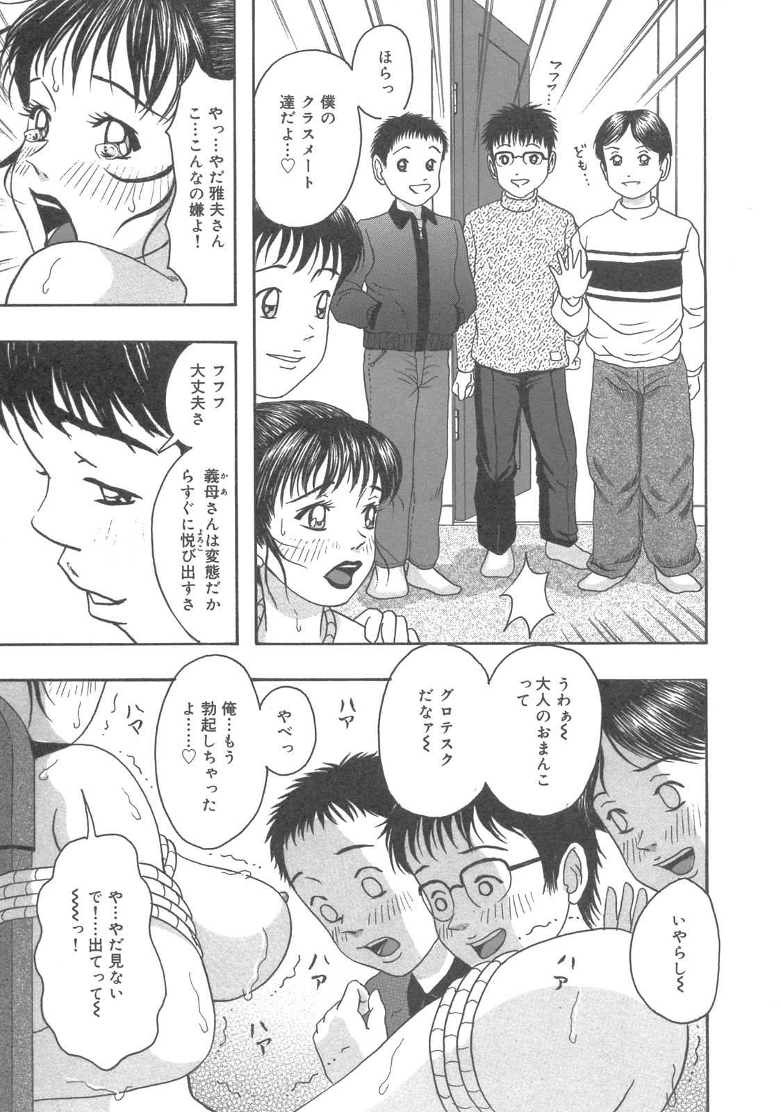 Kanbo Choukyou Sora 40