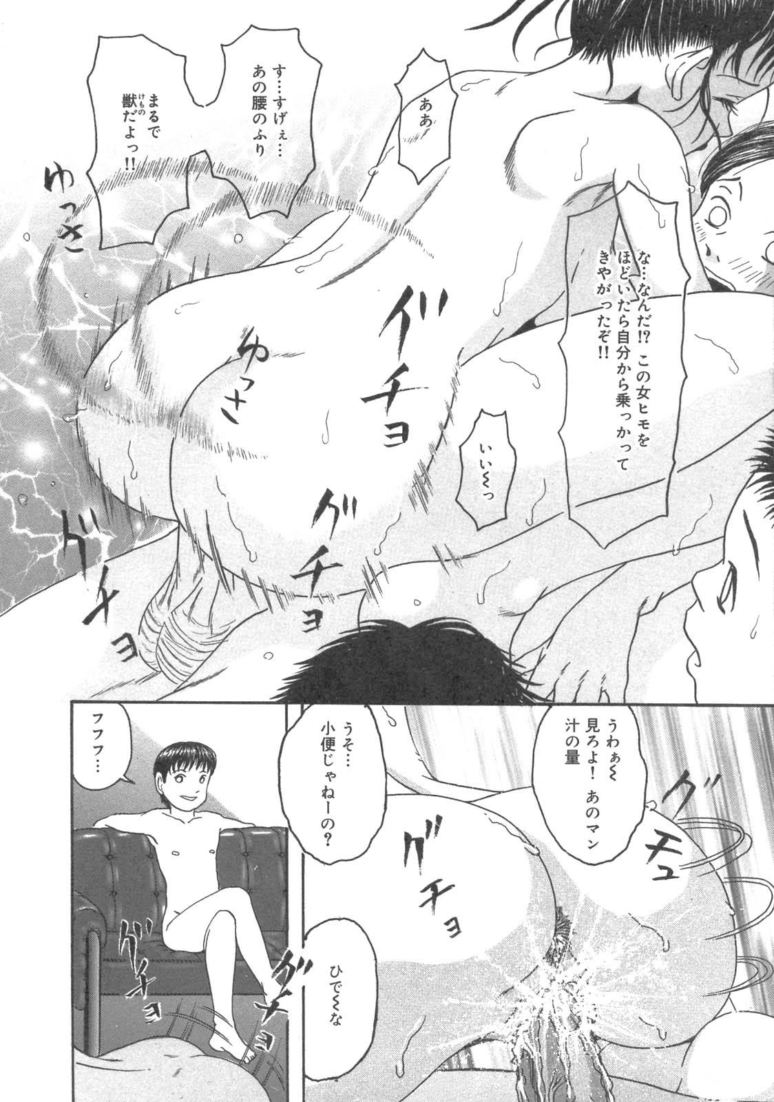 Kanbo Choukyou Sora 45