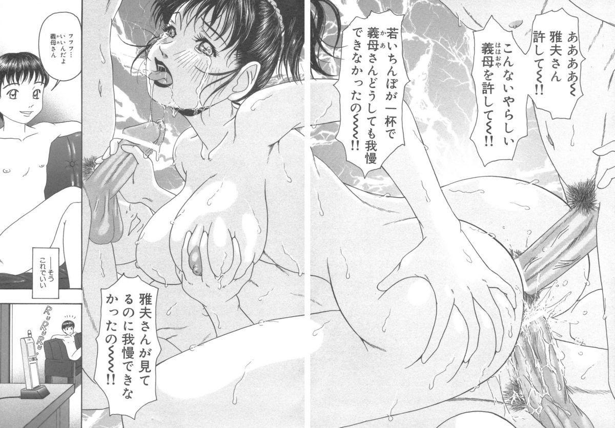 Kanbo Choukyou Sora 47