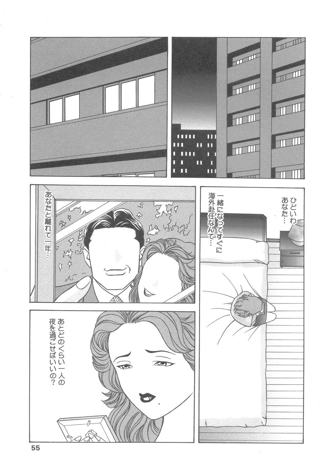 Kanbo Choukyou Sora 51