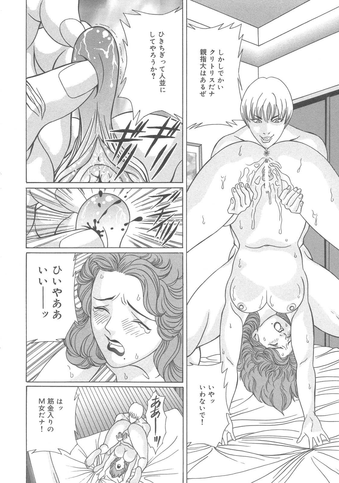 Kanbo Choukyou Sora 66