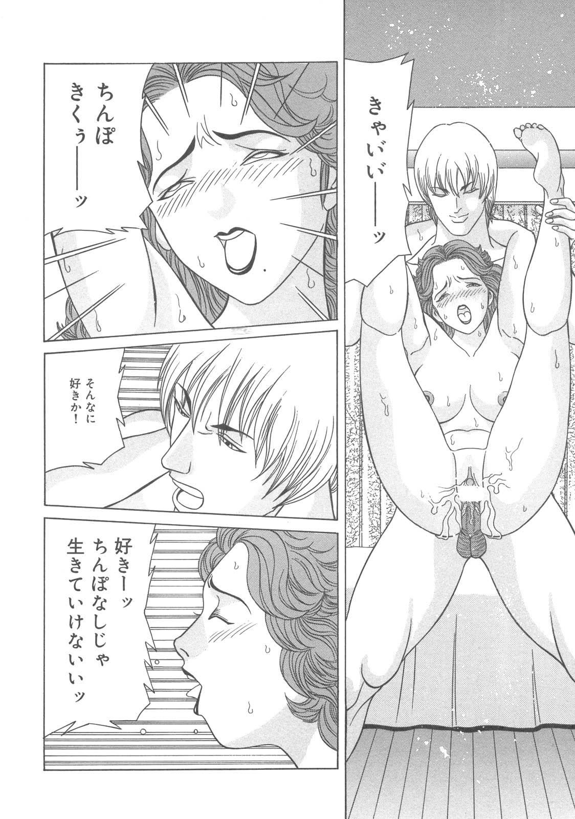 Kanbo Choukyou Sora 68