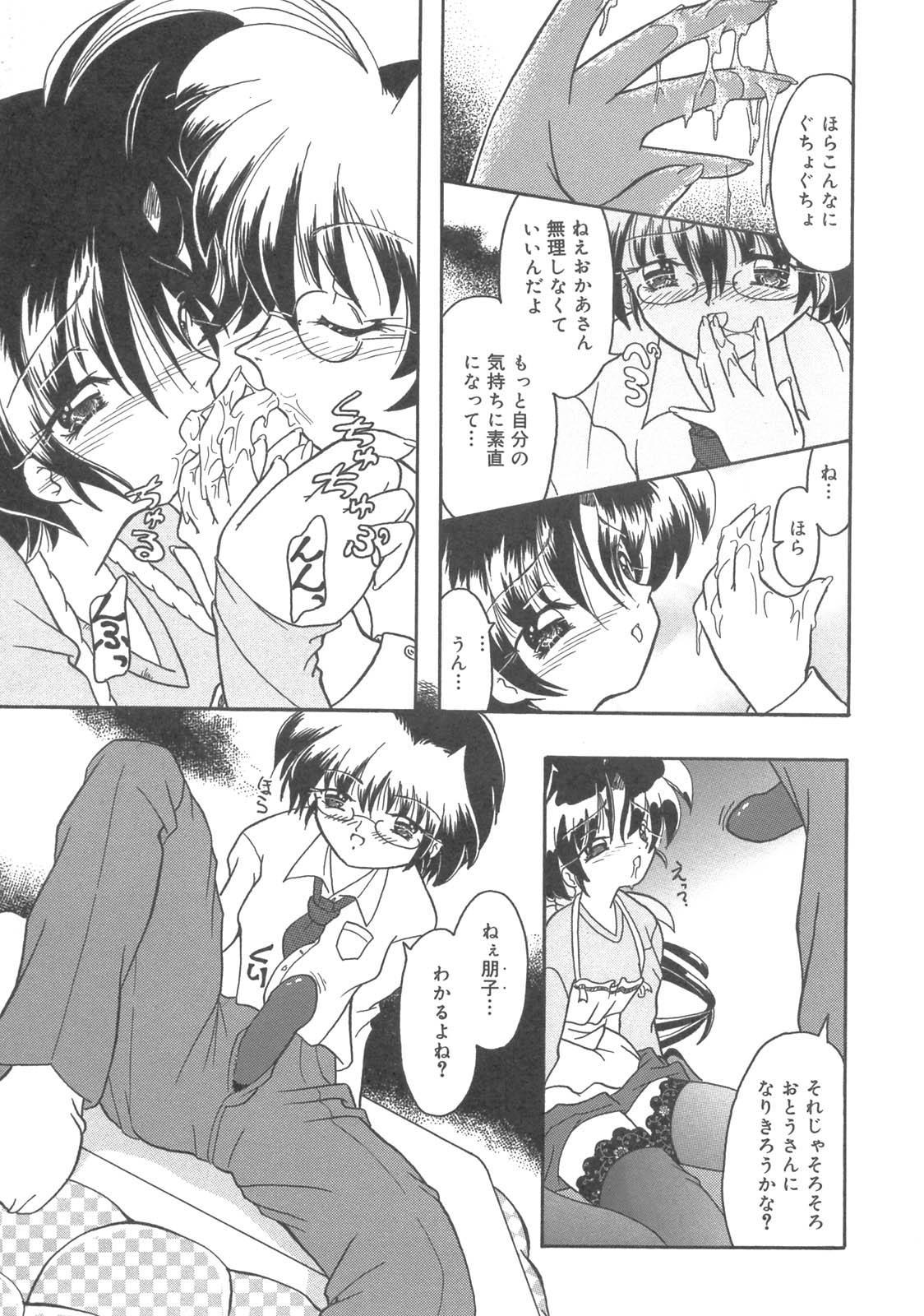 Kanbo Choukyou Sora 81