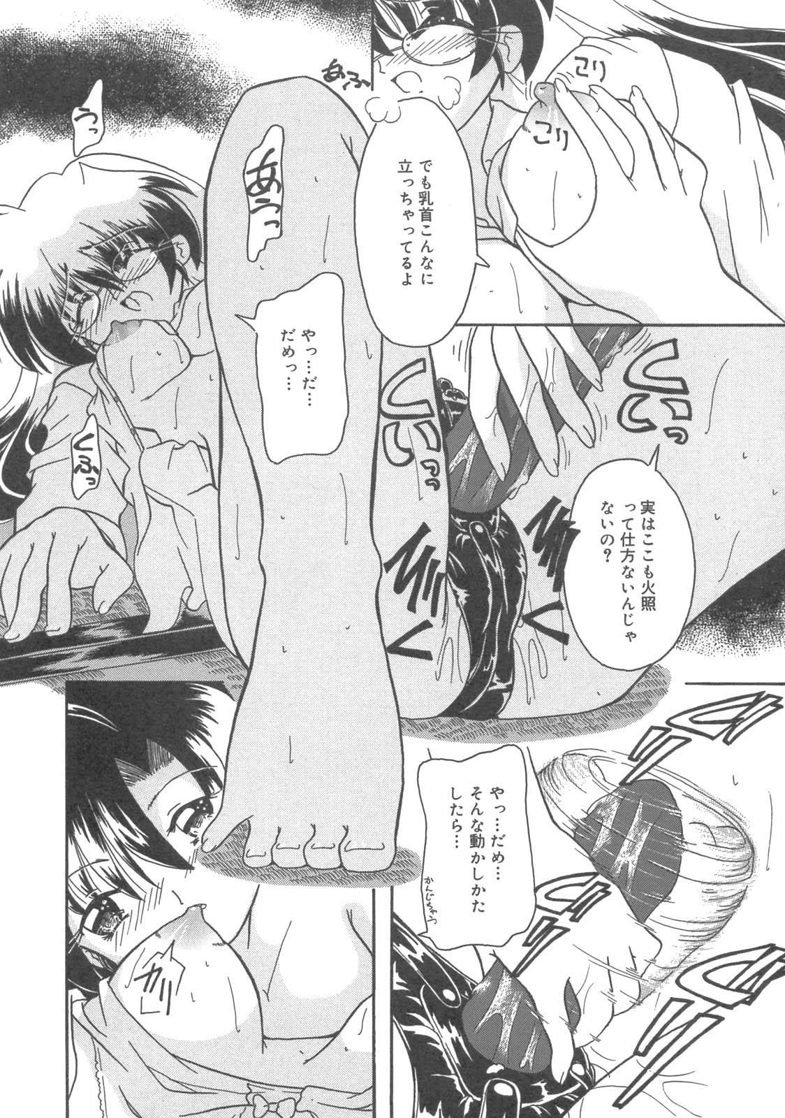Kanbo Choukyou Sora 88