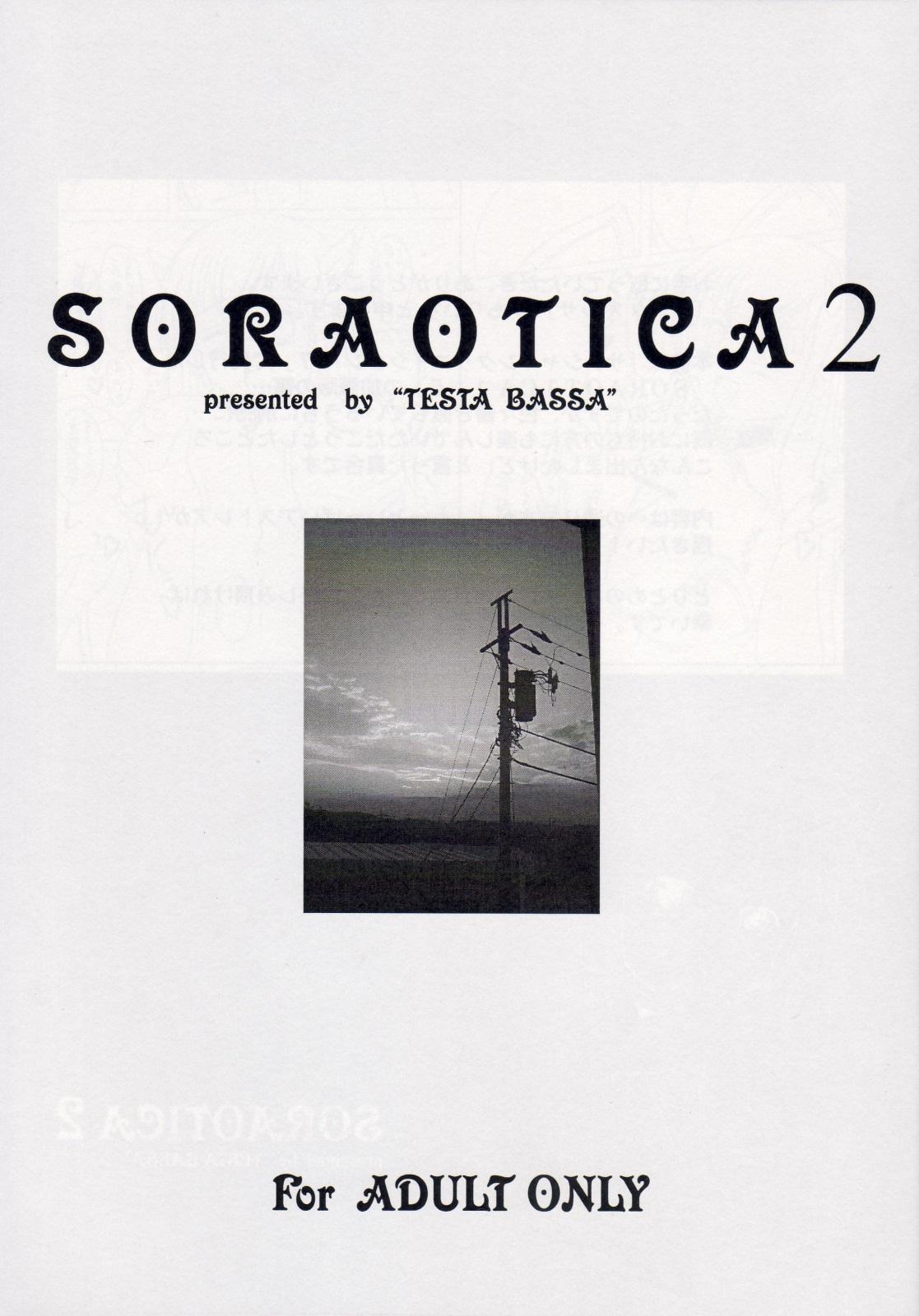 Soraotica 2 1