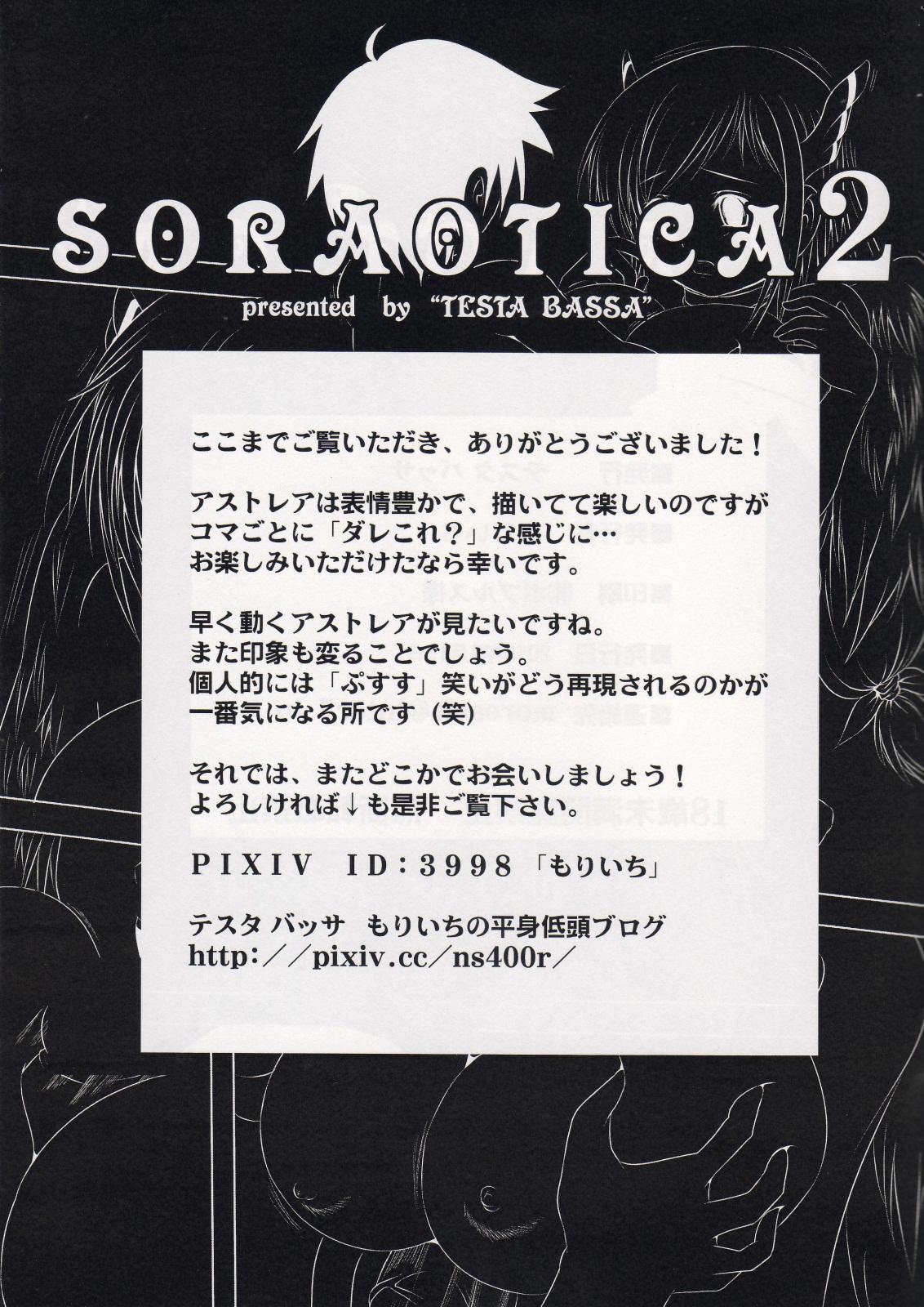 Soraotica 2 19