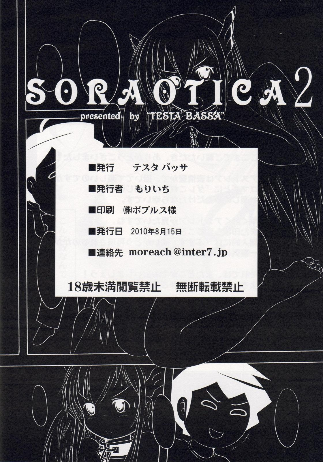 Soraotica 2 20