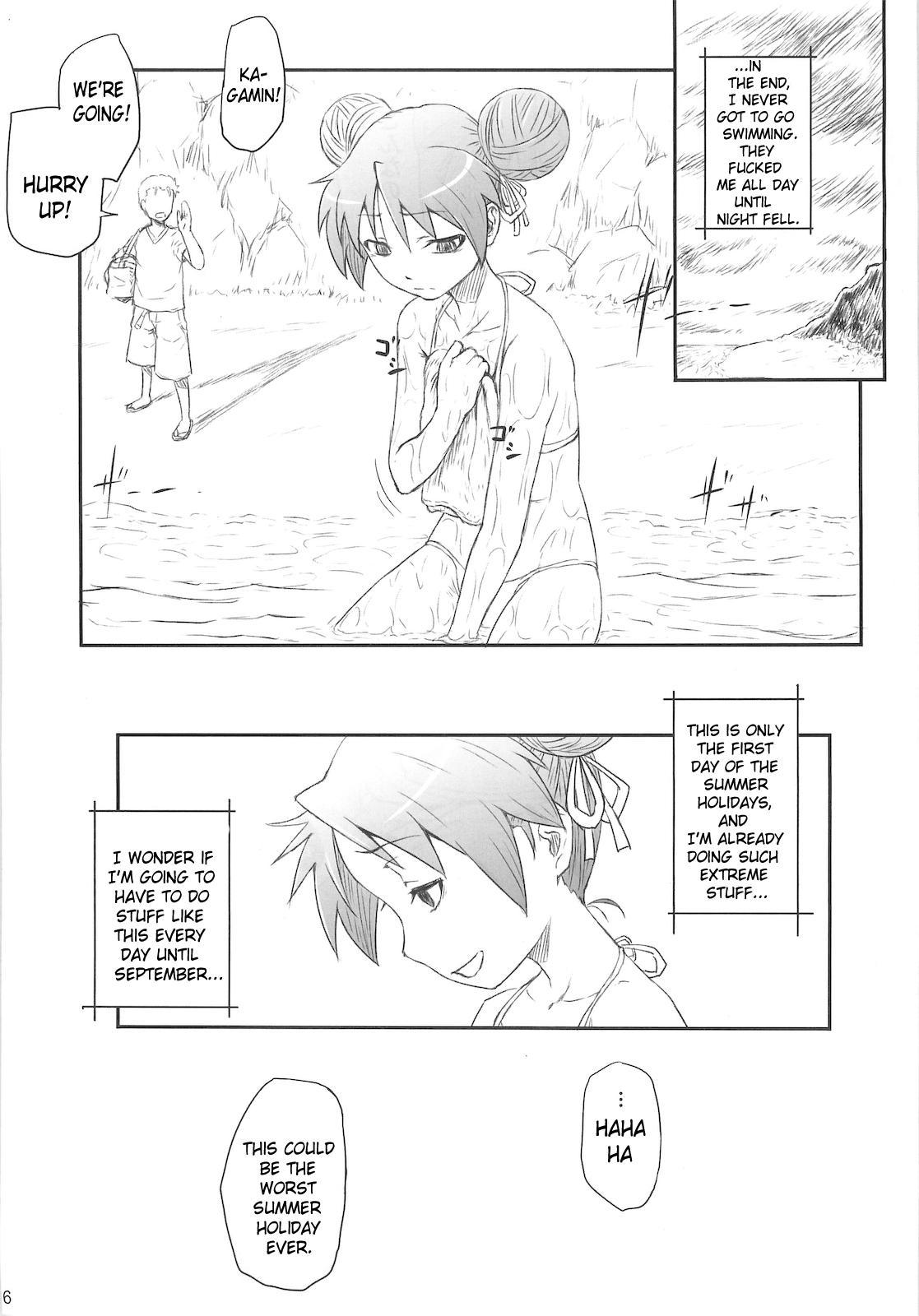 Kagamin wa Ore no Yome 3 14