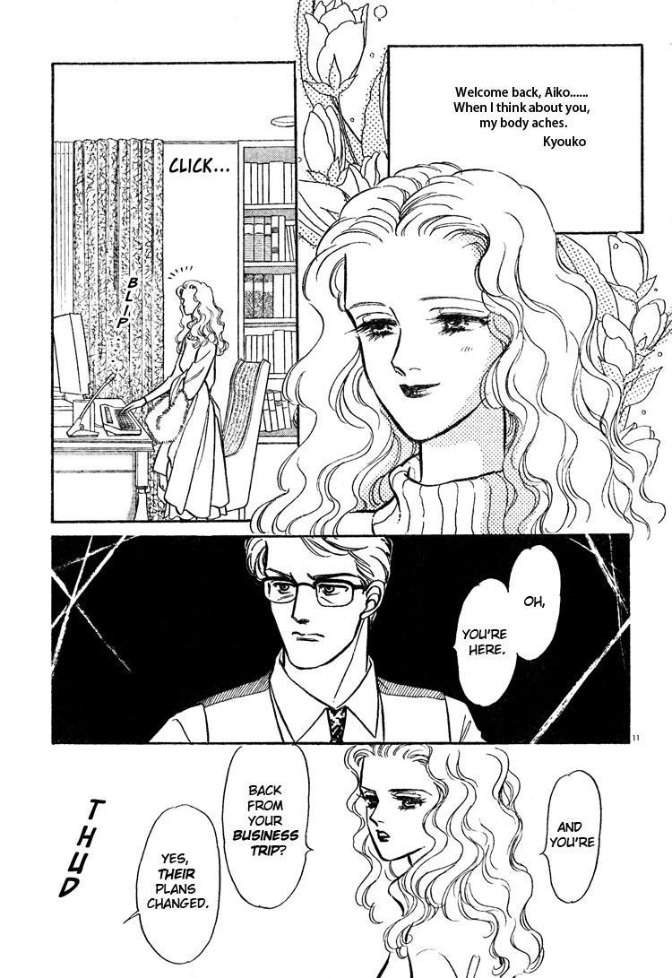 The Christmas Eve Couple 10