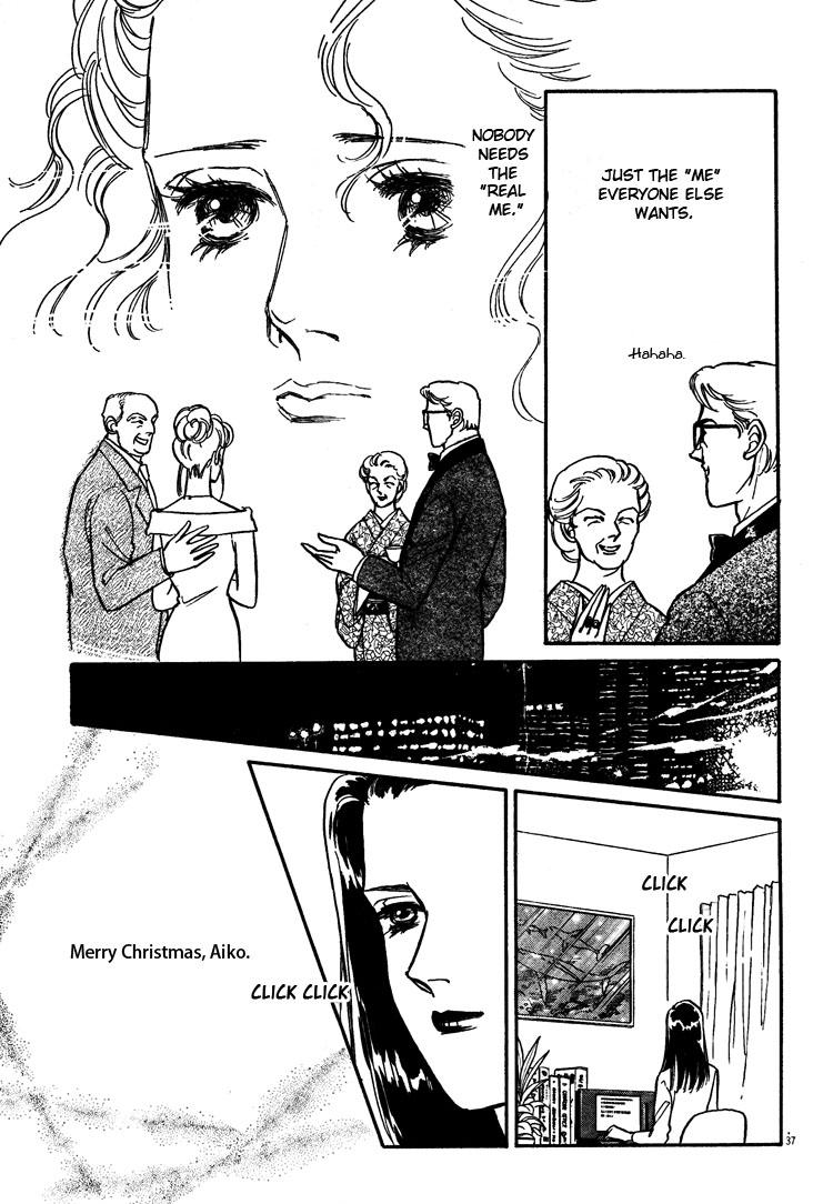 The Christmas Eve Couple 36