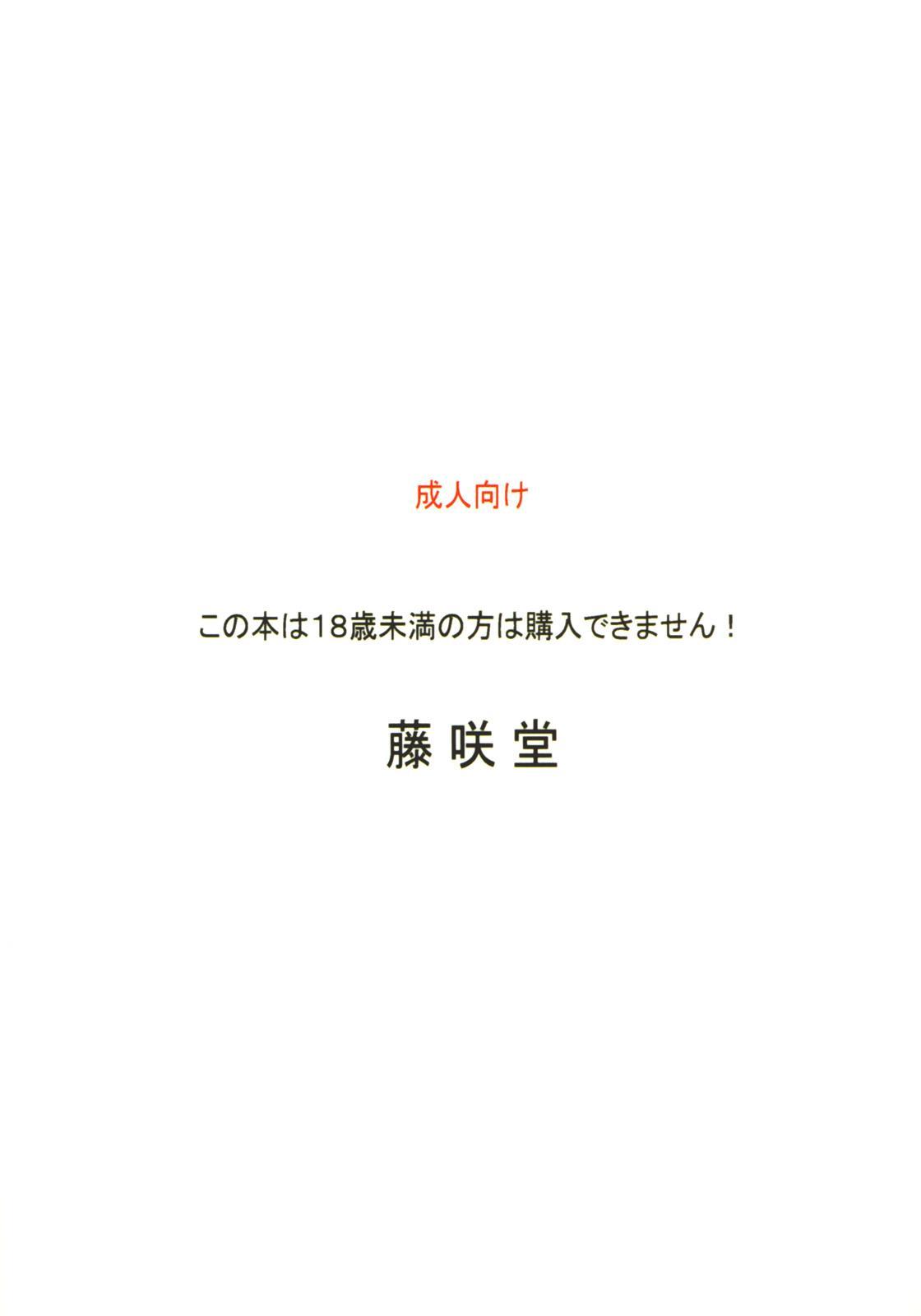 A no Kankaku 1