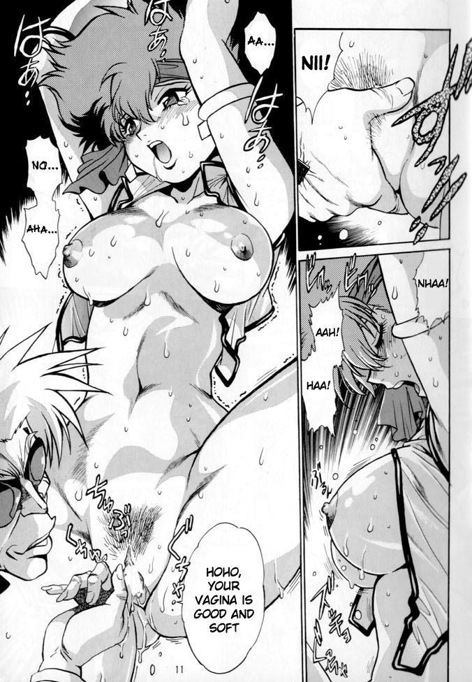 Imasara Dirty Pair Gekijou-ban 10