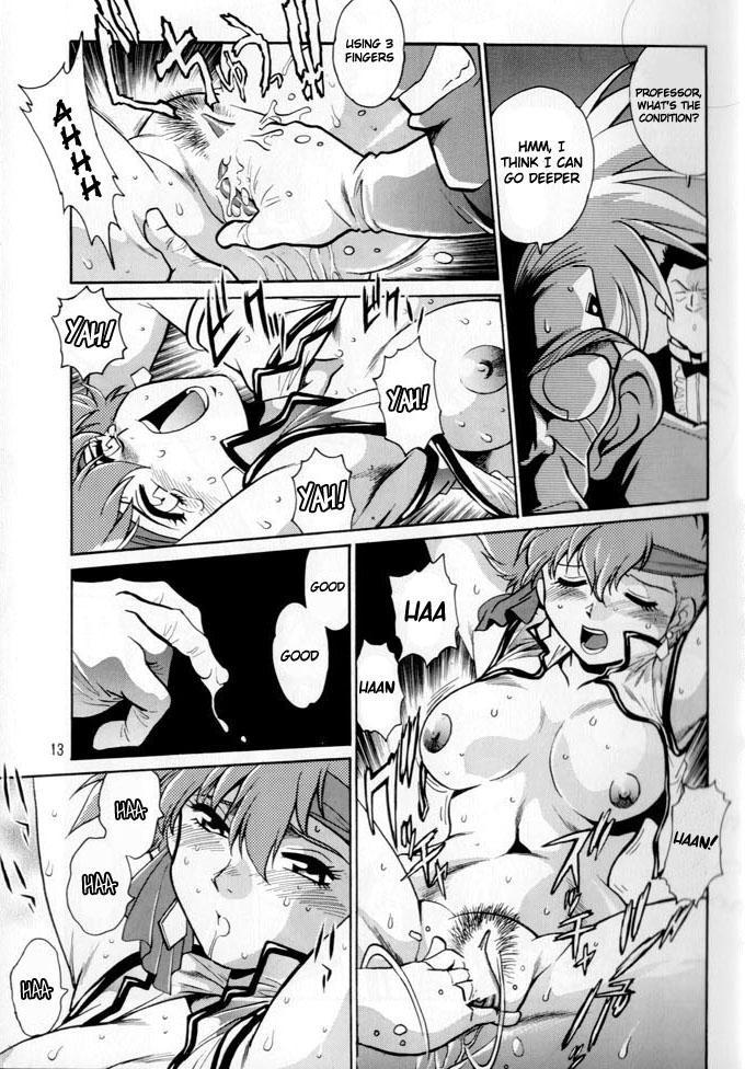 Imasara Dirty Pair Gekijou-ban 12