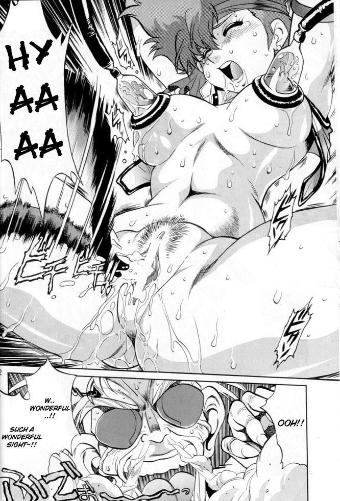 Imasara Dirty Pair Gekijou-ban 21