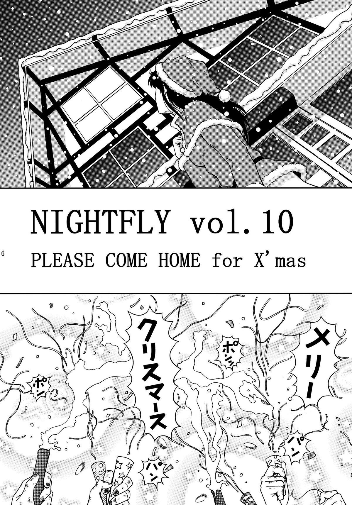 NIGHTFLY vol.10 PLEASE COME HOME for X'mas 5